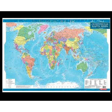 Большой выбор настенных карт