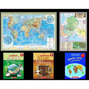 Школьные карты и атласы